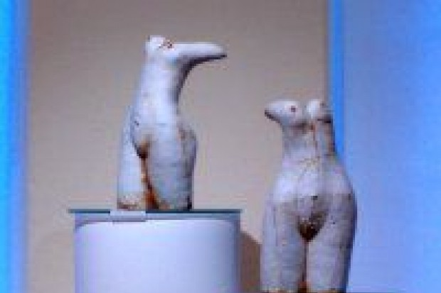 Zakończyła się wystawa w Muzeum Ceramiki