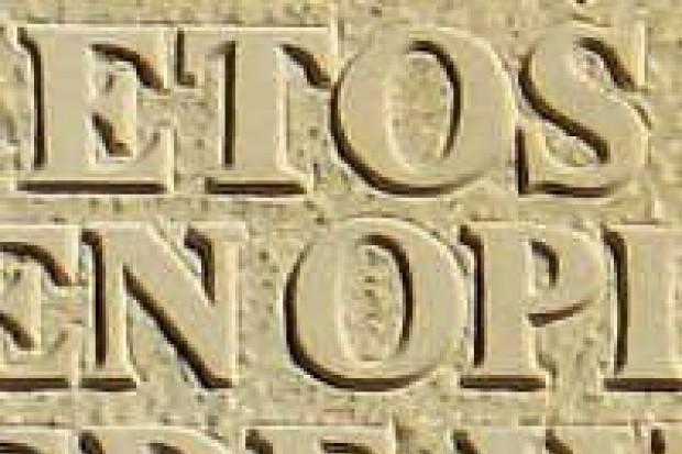Odsłonięto tablicę z sentencją Jana Pawła II