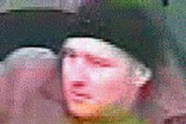 Policja szuka sprawcy napadu na bank