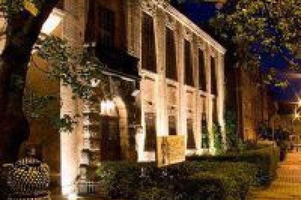 Noc Muzeów w Muzeum Ceramiki