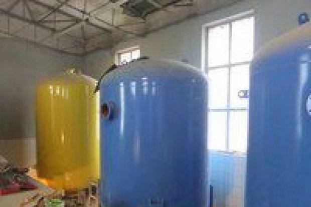 Nowoczesna stacja uzdatniania wody w Rakowicach
