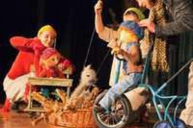 Spektakl dla dzieci w Forum