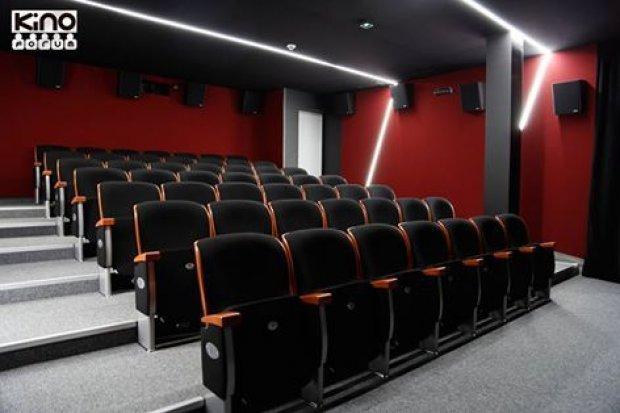 Popularna sala kameralna w Forum