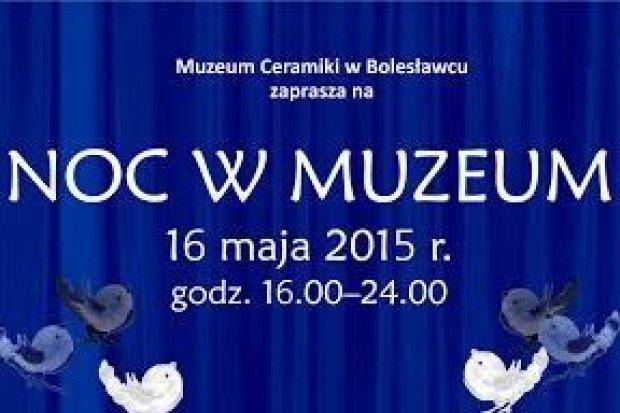 Noc atrakcji! Idź dziś nocą do Muzeum!