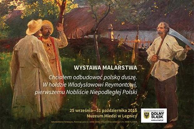 Muzeum Miedzi w hołdzie Władysławowi Reymontowi