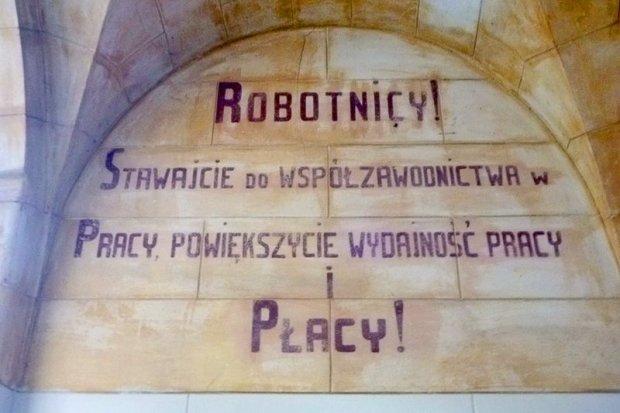 Jak świętował PRL? 9 rzeczy, bez których nie było zabawy w socjalizmie
