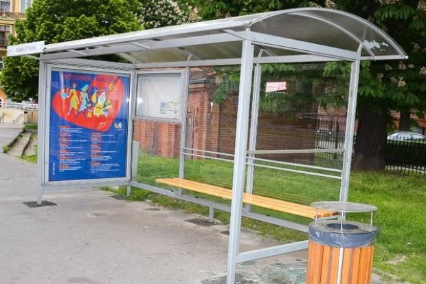 Pijani wandale zdemolowali przystanek autobusowy