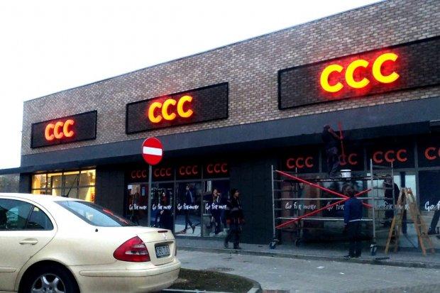 Nie uwierzycie. CCC będzie w parku handlowym przy ulicy Wesołej
