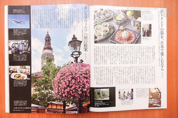 Bolesławiecka ceramika w prestiżowym japońskim czasopiśmie!