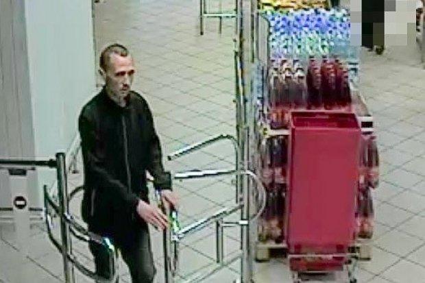 Miał ukraść portfel z pieniędzmi i dokumentami. Kto jest na zdjęciu?