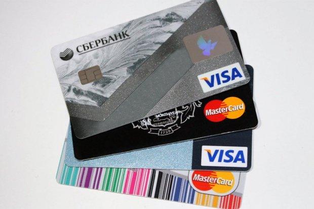 Robimy zakupy za pomocą karty kredytowej