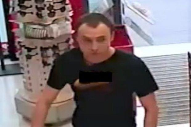 Ukradł kosmetyki warte 800 zł. Poznajesz? Powiadom policję!