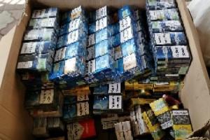 Wpadł z nielegalnymi fajkami i tytoniem wartymi niemal 180 tys. zł!