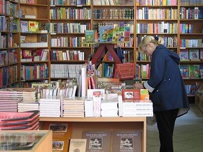 Wnętrze księgarni Agora