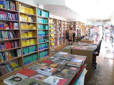 Wnętrze księgarni Papirus