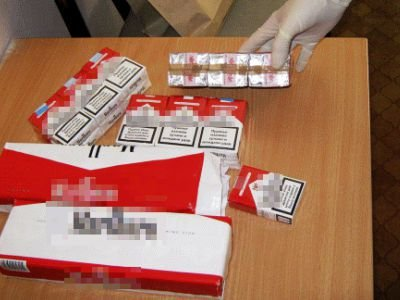 Przy podejrzanym funkcjonariusze znaleźli 750 sztuk markowych papierosów