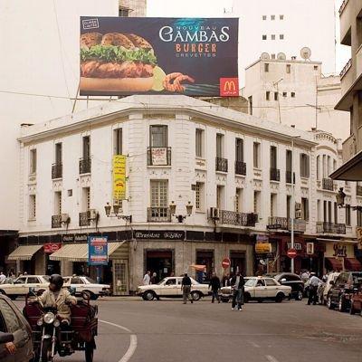 Reklama McDonald's w centrum Casablanki