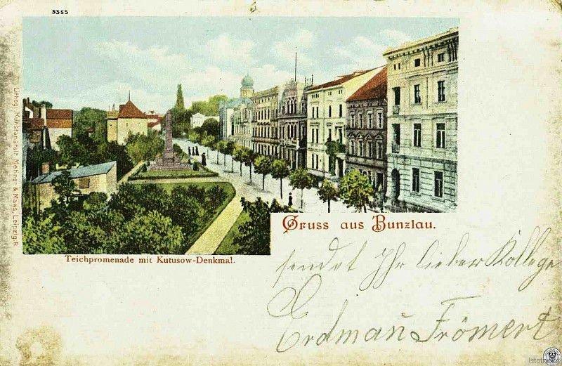 Karta pocztowa z początku XX wieku