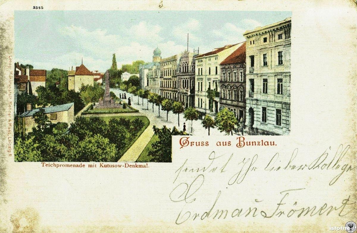 Ulica B. Kubika z wyeksponowanym pomnikiem w 1903 r.