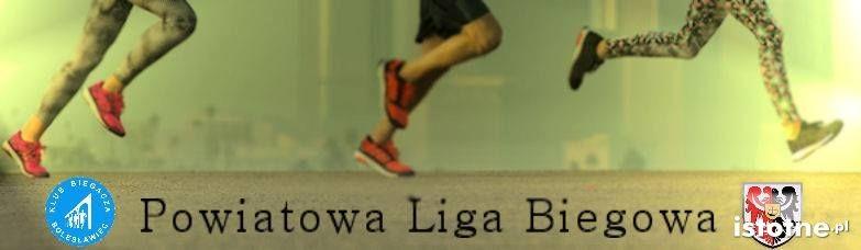 Powiatowa Liga Biegowa