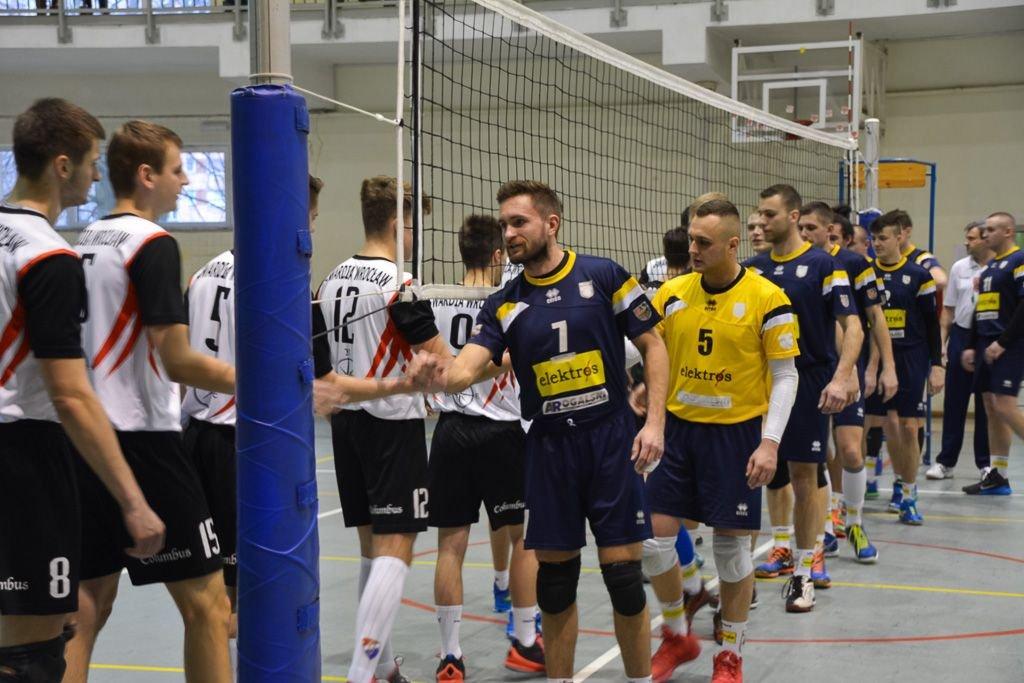 BTS Elektros vs Gwardia Wrocław