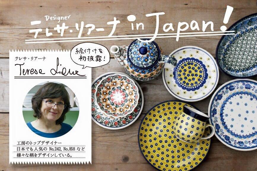 Teresa Liana pokaże Japończykom, jak powstaje bolesławiecka ceramika